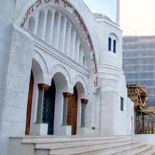 The Beth El synagogue in São Paulo